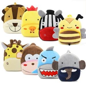 26.5 X 24 X 10.5CM Cute Animal Backpack Plush Cartoon School Bag For Toddler