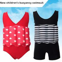 Childrens-Swimwear-Junior-Swimsuit-Removable-Floating-Training-Fast-Drying-Bathing-Suits