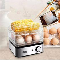 Multifunction-Three-Layers-Timing-Egg-Boilers-Steamer-Breakfast-Machine-220V