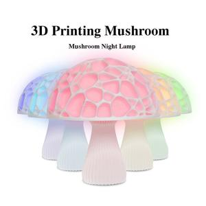 USB Rechargeable 3D Mushroom LED Light Remote Control Night Lamp For Home Decoration 15cm