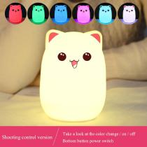 Silicone-Cute-Bear-Colorful-LED-Night-Lights-For-Children-Baby-Kids-Lamp