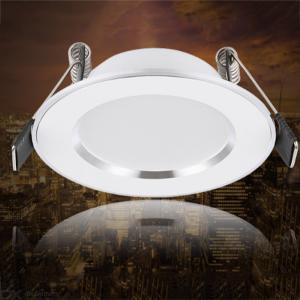 3.5 Inch 7W Aluminum LED Ceiling Spotlights Ultra-thin Downlight High-bright LED Ceiling Light