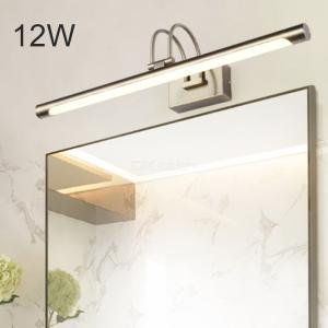 52CM Vintage LED Vanity Light 12W Waterproof Metal Mirror Lighting