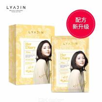 LYAJIN-10Pcs-Facial-Care-Mask-Moisture-Brighten-Shrink-Pores-Revitalift-Repair-Masks-for-Women