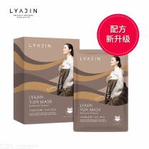 LYAJIN-10PcsBox-Skin-Care-Masks-Oil-Control-Remove-Acne-Moisture-Harmonie-Masks-for-Women