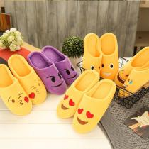 Cute-Emoji-Smiley-Face-Home-Slippers-Soft-Indoor-Wood-Floor-Half-Pack-Cozy-Stuffed-House-Shoes