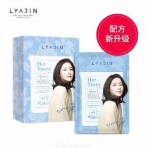 LYAJIN-10PcsBox-Facial-Care-Mask-Moisturizing-Brighten-Collagen-Lifting-Masks-for-Women
