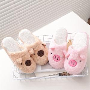 Lovely Women Cute Pig Shape Floor Soft Slippers Shoes Girls Winter Spring Warm Shoes