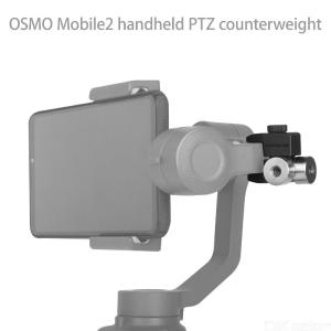 Gimbal Stabilizer Kit Counterweight And Mount Clamp Set For OSMO Mobile 2 Smooth 4 3PCS X 15g