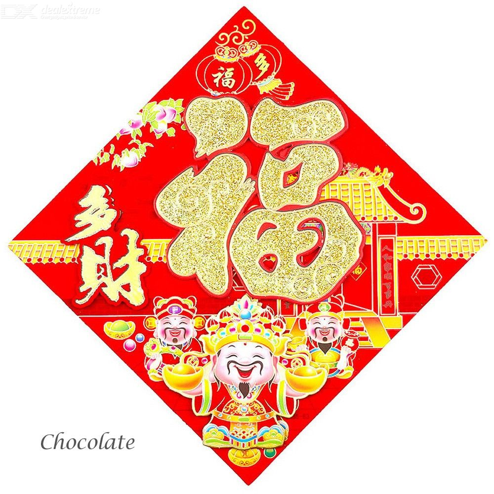 New Years Day Chinese Knot Spring Festival Hanging Blessing Word Home Decoration For 2019 Ornaments