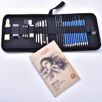33PCS-Art-Supplies-Pack-Sketching-Pencils-Set-For-Drawing-And-Painting