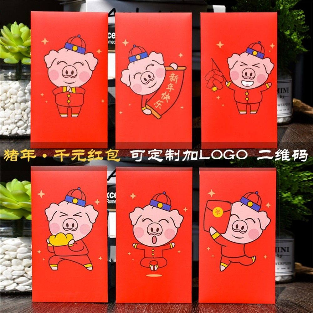 6PCS Red Packet Cartoon Cute Pig Animals Red Envelopes 2019 Chinese New Year Lucky Money Cash Gift Bags