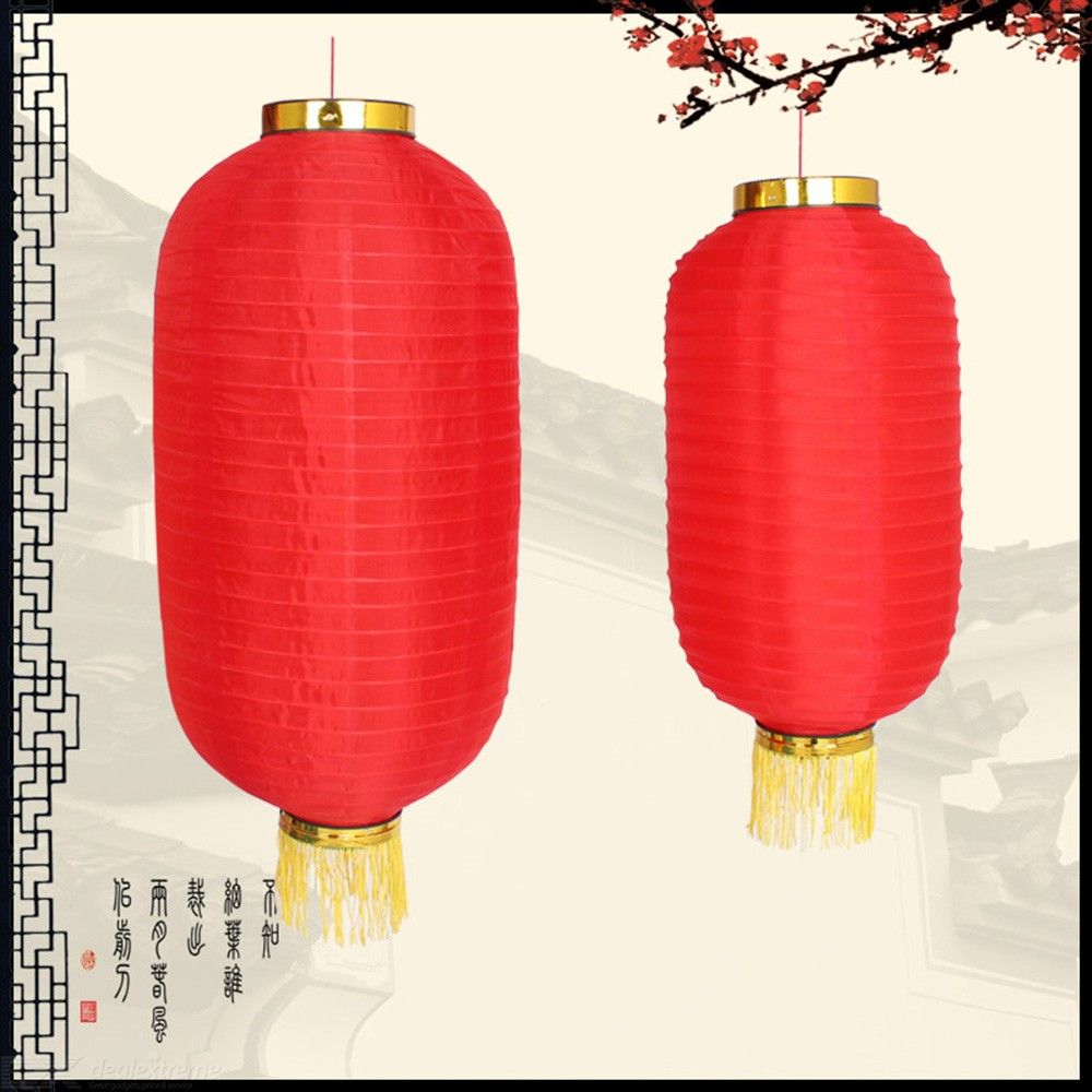 Classic Red Lantern Decorative Cloth Lantern For Chinese Spring Festival