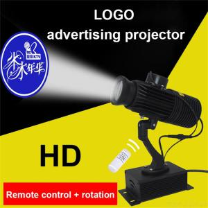 Laser Projector LOGO Light 15W Outdoor Rotating Projection Lamp With Remote Control