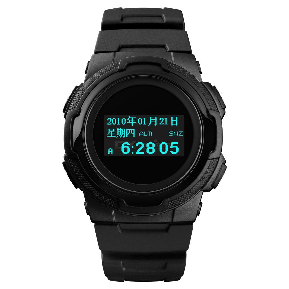 SKMEI Multi Function Digital Wristwatches Waterproof Sport Pedometer Calorie OLED Display Watch For Men 1439