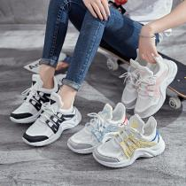 Breathable-Mesh-Women-Casual-Shoes-Fashion-Sneakers-Lace-Up-High-Leisure-Footwear