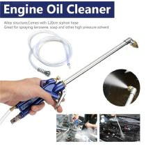 400mm-Engine-Oil-Cleaner-Tool-Car-Water-Cleaning-Gun-Pneumatic-Tool-With-120cm-Hose-Machinery-Parts-Alloy-Engine-Care