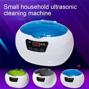 JP-890 Mini Portable Ultrasonic Cleaner Glasses Washing Device Jewelry Watch Cleaning Machine