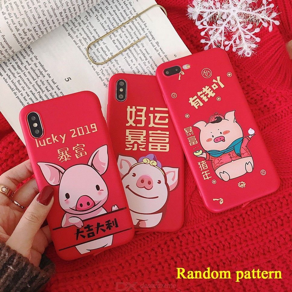 Random Chinese Pig Zodiac Sign Phone Case Creative Wish You Good Fortune Cellphone Cover For IPHONE