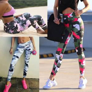 Women Camouflage Fitness Yoga Pants Leggings Long Skinny Sports Casual Running Trousers