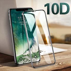 Screen Protector Anti-shock Tempered Glass Screen Protection For IPHONE XS XS MAX XR