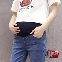 Womens-Maternity-Jeans-Over-The-Belly-High-waisted-Pants