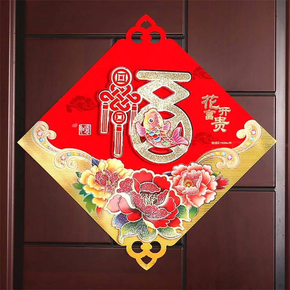Chinese Spring Festival Decoration Traditional Fu Sticker For Chinese New Year