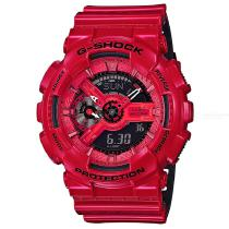 Casio-G-Shock-GA-110LPA-4A-Sports-Watch-Red