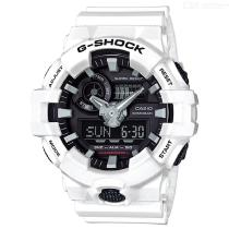 Casio-G-Shock-GA-700-7A-Digital-Watch-White