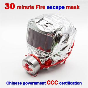 Fire Escape Mask Full Face Respirator For CO HCN Toxic Smoke 30 Min