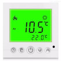 TS-AC16G-Programming-Heating-Thermostat-Durable-European-Type-Temperature-Controller-with-Touchscreen-in-LCD-Display