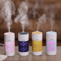 3-In-1-Portable-Ultrasonic-LED-Night-Light-Lucky-Cup-Aroma-USB-Charging-Humidifier-Air-Essential-Diffuser