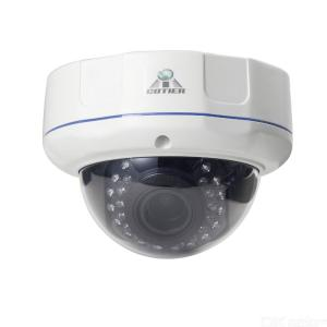 COTIER TV-537H5/IP AF POE H.264++ 5MP IP Dome Camera Auto Focus 4x Zoom 2.8-12MM Lens Surveillance Cameras