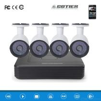 COTIER-A4B2Kit-2MP-4CH-1080P-CCTV-Security-Camera-System-AHD-DVR-Surveillance-Kit-White