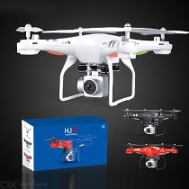4-Channel-RC-Quadcopter-With-Altitude-Hold-Function-Headless-Mode-One-Key-Return-4-LEDs