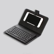 Case-With-Wireless-Keyboard-Bluetooth-30-Compatible-With-45-e28093-68-Inch-Bluetooth-Smartphones-Tablets