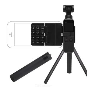 3-in-1 Expansion Kit Phone Holder + Tripod + Extension Rod For  DJI OSMO Pocket