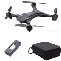 XS816-Foldable-Quadcopter-Dual-Camera-WiFi-RC-Drone-Toy-With-Handbag