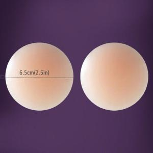 1 Pair Reusable Nipple Covers Invisible Adheresive Breast Lift Nipple Concealers
