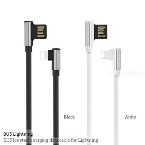 Borofone BU5 Apple Applicable To Linggang Data Line Android Double-sided L-TYPE-C Charging Line USB