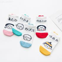 5-Pairs-Kids-Summer-Breathable-Cotton-Socks-With-Cartoon-Pattern-For-Little-Boys-Girls