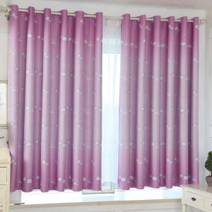 Blackout Lined Curtains Cloud Pattern Thermal Insulated Drapes For Bedroom Living Room
