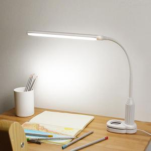 LED Clip Light Bar, Mini Table Light With 1.6M USB Cable For Dormi Bedroom Reading