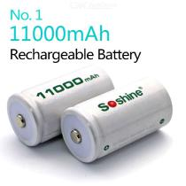 2pcs-Soshine-Nickel-Metal-Hydride-Battery-11000mAh-DR20-Size-Rechargeable-Battery
