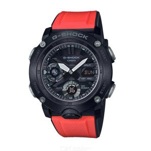 Casio G-Shock GA-2000E-4 Carbon Core Guard Structure Watch With Red Resin Strap And 2 Extra Straps