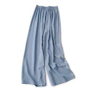 Womens Wide Leg Pants Solid High Rise Ice Silk Trousers