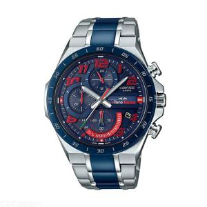 Casio Edifice EQS-920TR-2A TORO ROSSO Solar Watch With Stainless Steel Strap
