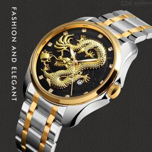 SKMEI 9193 Dragon Totem Quartz Wristwatch Business Calendar Watch With Stainless Steel Strap For Men