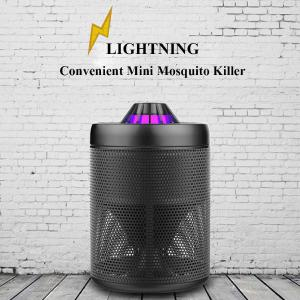 DH-MW04 Mosquito Killer Lamp - Bug Zapper Light Bulbs, Purple LED Electronic Insect And Fly Killer With USB Cable
