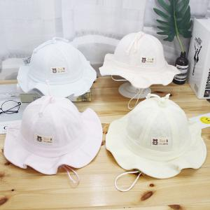 Kids Cute Sun Hat Breathable Adjustable Sun Protective Hat For Toddlers